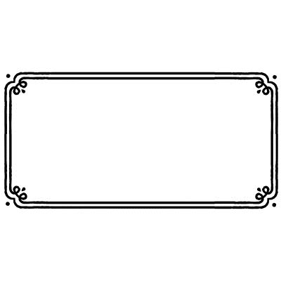 You can order this Double Line Border
